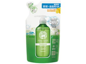 サラヤ/ハッピーエレファント 野菜・食器用洗剤リフレッシュ 250ml 詰替