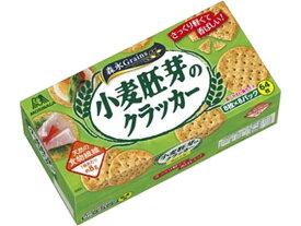 森永製菓/小麦胚芽のクラッカー 8枚×8パック入