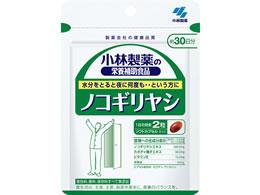 小林製薬/ノコギリヤシ60粒 約30日分