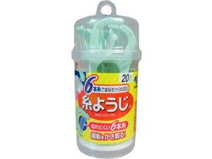 小林製薬/糸ようじ 20本
