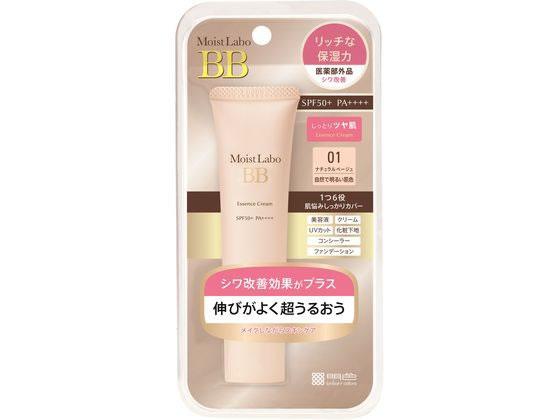明色化粧品/モイストラボ BBエッセンスクリーム ナチュラルベージュ 33g