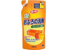 第一石鹸/ルーキー 泡おふろ洗剤詰替用 350ml