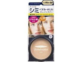 ジュジュ化粧品/ファンデュープラスR UVコンシーラー11明るい肌色11g