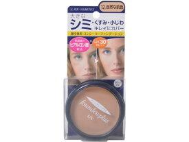 ジュジュ化粧品/ファンデュープラスR UVコンシーラー12自然な肌色11g