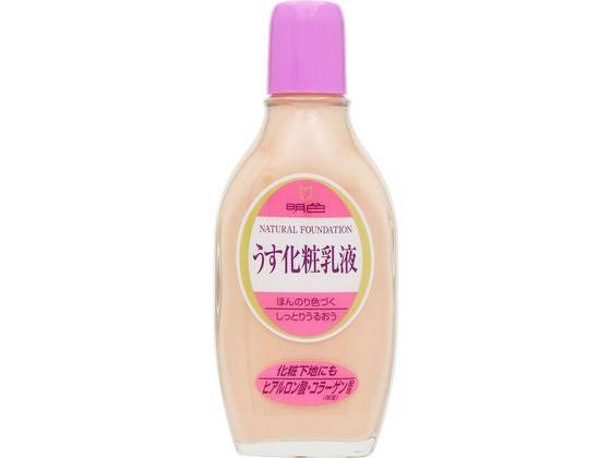 明色化粧品/明色 奥さま用うす化粧乳液 158ml