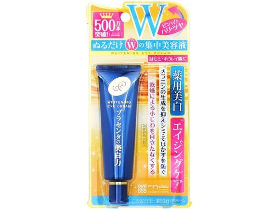 明色化粧品/プラセホワイター 薬用美白アイクリーム 30g