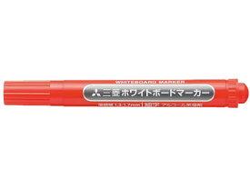 三菱鉛筆/ホワイトボードマーカー 細字丸芯 赤/PWB2M.15