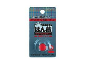 三菱鉛筆/「はん蔵」速乾デラックスタイプ用カートリッジ/HLS-S251