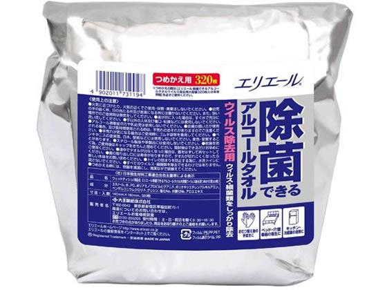大王製紙/エリエール除菌できるアルコールタオル ウイルス除去用 詰替用