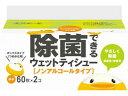 大王製紙/エリエール 除菌できるウェットティシューノンアルコール詰替60*2P