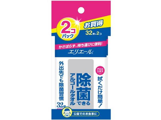 大王製紙/エリエール除菌できるアルコールタオル 携帯用32枚X2