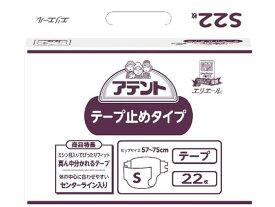大王製紙/アテント テープ止めタイプ S 22枚 業務用
