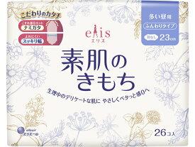 大王製紙/エリス素肌のきもち(多い昼用)羽なし26枚