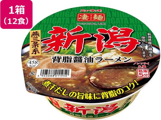 ヤマダイ/凄麺 新潟 背脂醤油ラーメン 12食