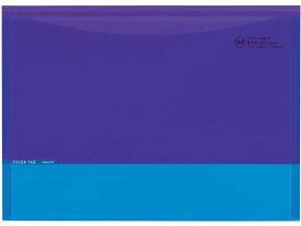 コクヨ/ホルダーバッグ〈カラータグ〉 Bi-COLOR A4ワイド ブルー