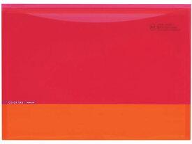 コクヨ/ホルダーバッグ〈カラータグ〉 Bi-COLOR A4ワイド オレンジ