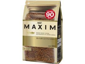 AGF/マキシム袋180g