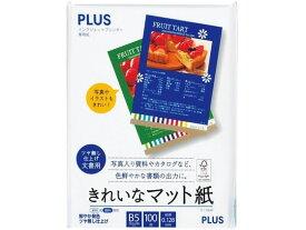 プラス/IJきれいなマット紙B5 100枚 IT-110MP/46-130