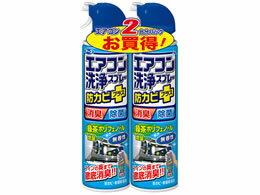 アース製薬/アースエアコン洗浄スプレー 防カビプラス無香性 420ml 2本