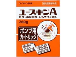 ユースキン/ユースキンA ポンプ用カートリッジ260g