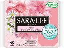 小林製薬/サラサーティSara・li・e ナチュラルリネンの香り 72個
