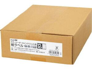 【お取り寄せ】コクヨ/カラーL&IJ用紙ラベル〈K2〉A4 12面 500枚