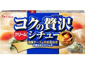 ハウス食品/コクの贅沢シチュー クリーム 140g/85483