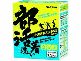 サラヤ/部活着洗い 1.5kg