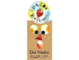 ペリカン石鹸/ドット・ウォッシー洗顔石鹸 75g