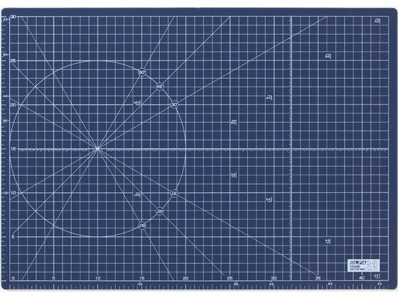 オルファ/ふたつ折りカッターマット A3 ネイビー/223BSNV