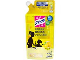 KAO/食卓クイックル スプレー つめかえ レモンの香り 250ml