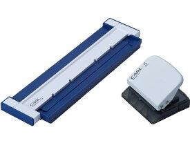 カール事務器/ゲージパンチ A5長辺 20穴 ブルー/GP-20-B