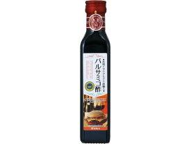 タマノイ酢/バルサミコ酢 250ml瓶