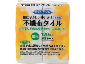 三昭紙業/不織布タオル 120枚入/N-120