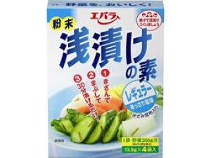 エバラ/粉末浅漬けの素 レギュラー 13.9g×4袋