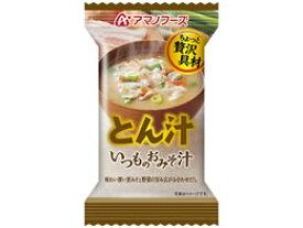 アマノフーズ/いつものおみそ汁 とん汁 1食