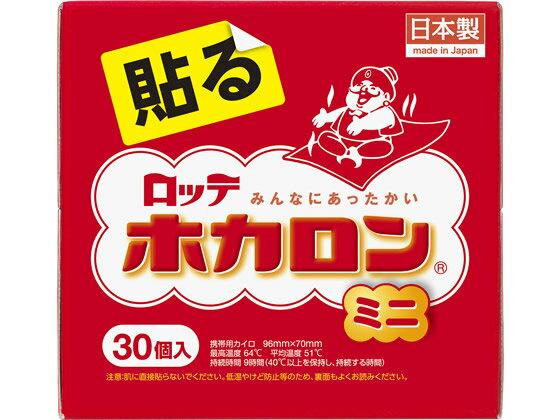 ロッテ/ホカロン貼るミニ 30P/22301