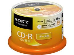 ソニー/データ用CD-R 700MB スピンドル 50枚/50CDQ80GPWP