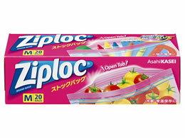旭化成ホームプロダクツ/ジップロック ストックバッグ M 20枚