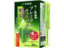 伊藤園/お〜いお茶プレミアムティーバッグ 宇治抹緑茶 20袋