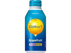 サントリー/Gokuri グレープフルーツ 400g