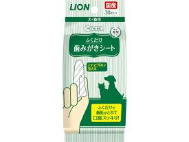ライオン商事/PETKISS 歯みがきシート 30枚