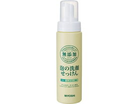 ミヨシ石鹸/無添加 泡の洗顔せっけんポンプ 200ml