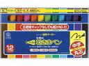 シヤチハタ/乾きまペン 油性 中字・丸芯 12色セット/177NK-12S