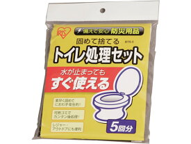 アイリス/トイレ処理セット 5回分/BTS-5