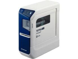 キングジム/ラベルプリンター 「テプラ」PRO/SR5500P
