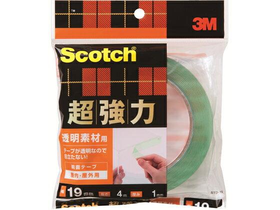 3M/スコッチ超強力両面テープ 透明素材用 19mm×4.0m/STD-19