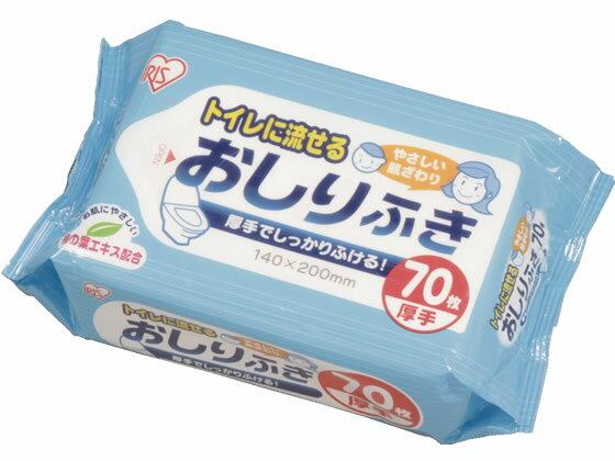 アイリスオーヤマ/ウェットティッシュおしりふき 70枚/WTY-N70