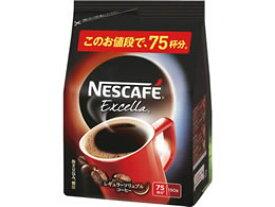 ネスレ/ネスカフェ エクセラ つめかえ用 150g