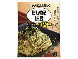 キユーピー/あえるパスタソース だし香る納豆